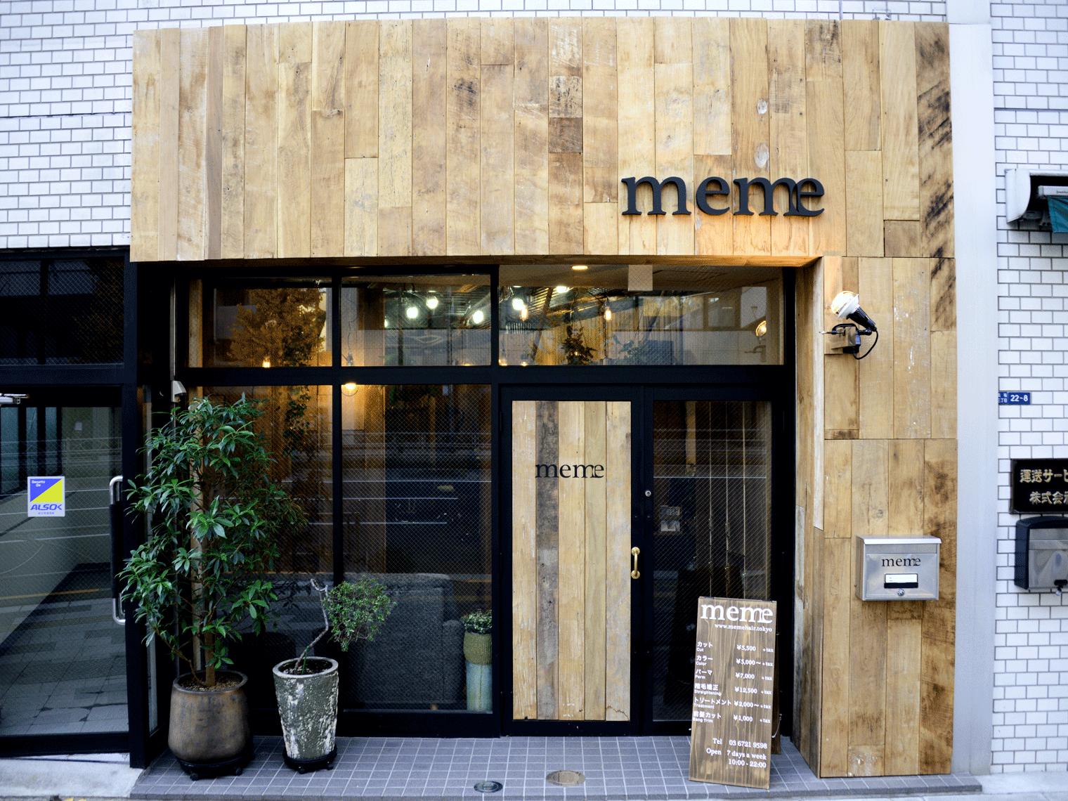 storefront01