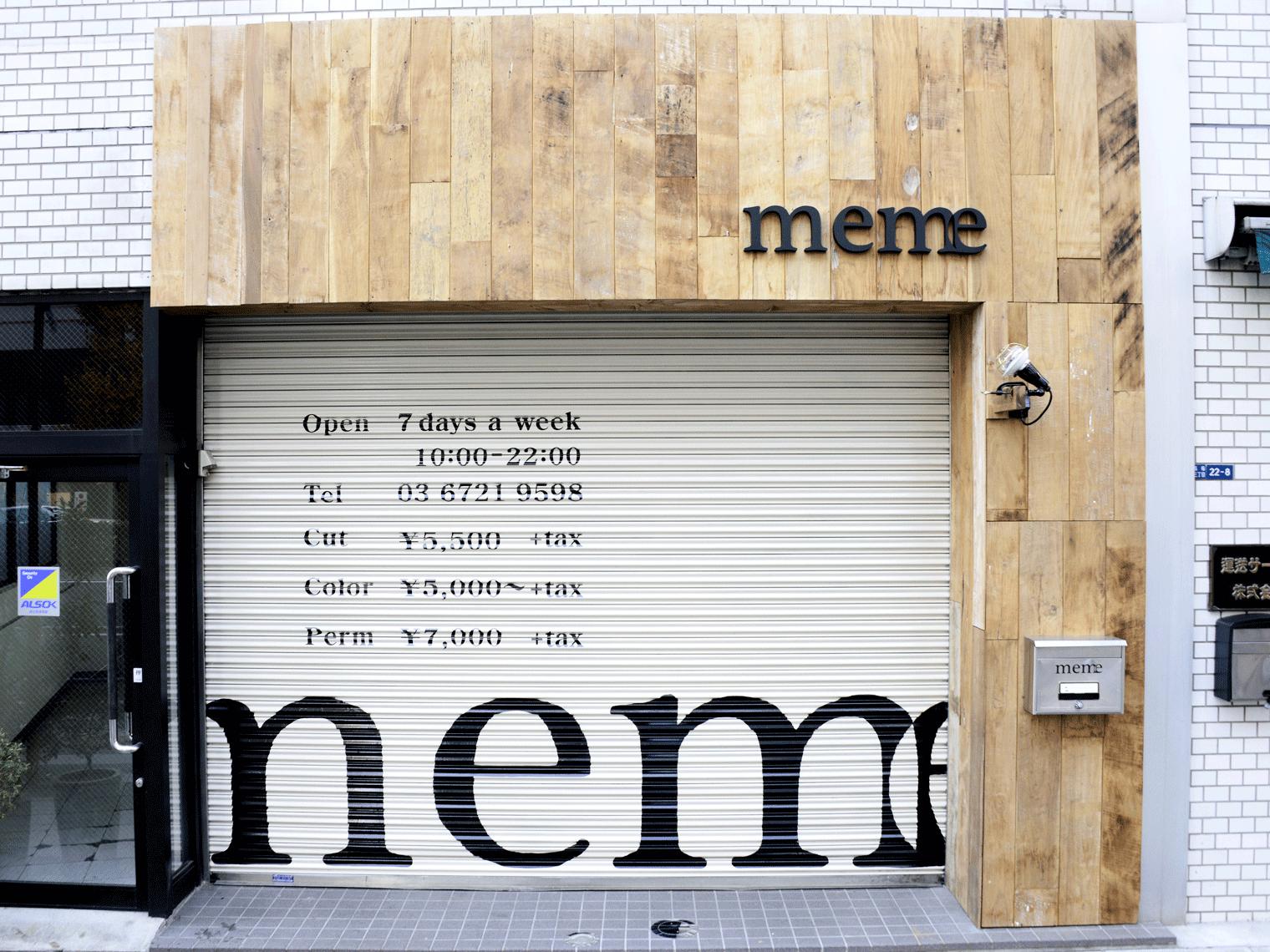 storefront02
