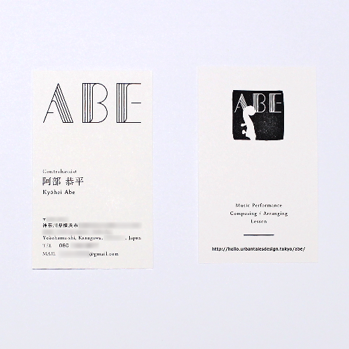 Print ag2works kyohei abe business card print reheart Images