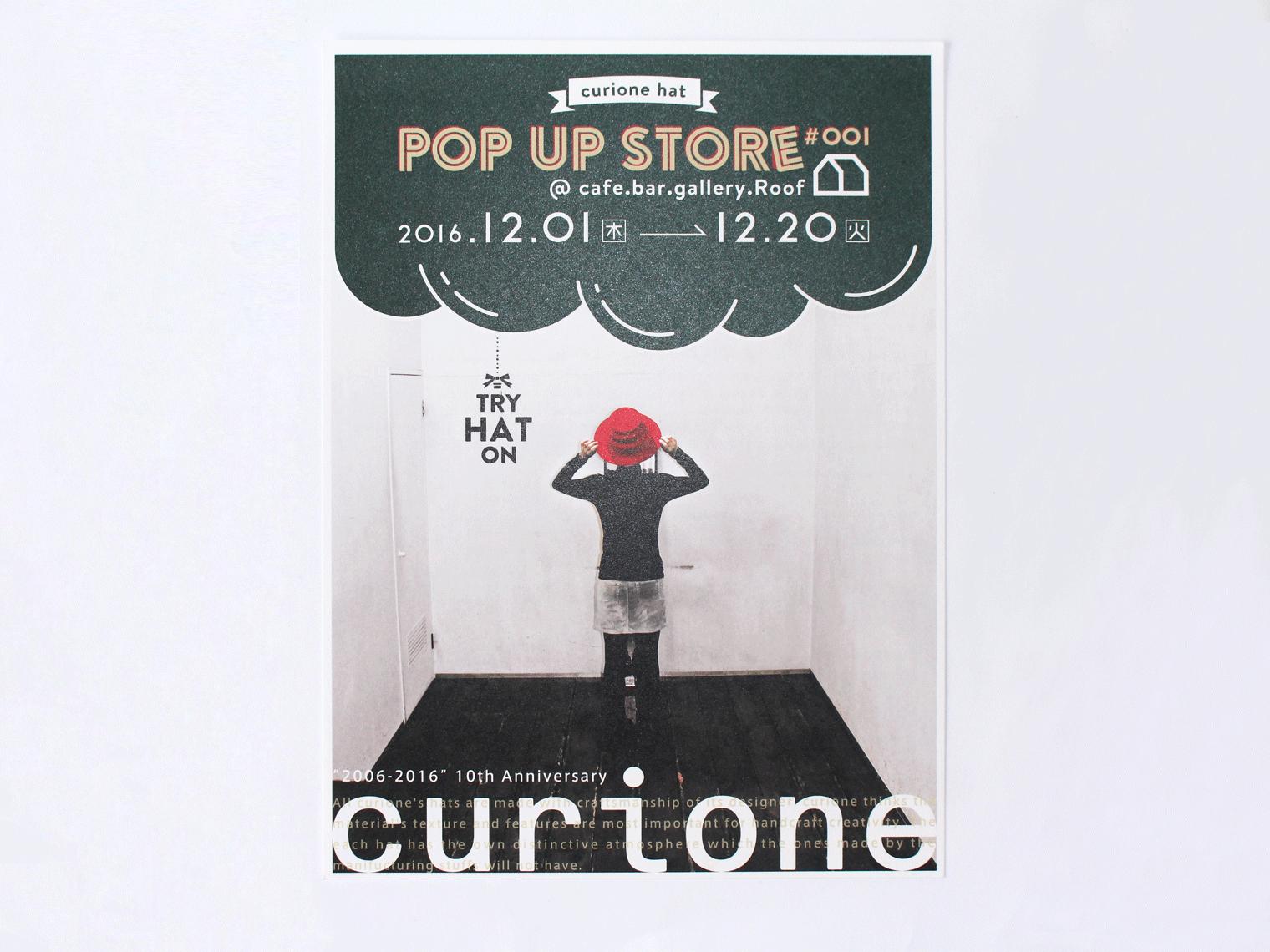 popupstore001-01