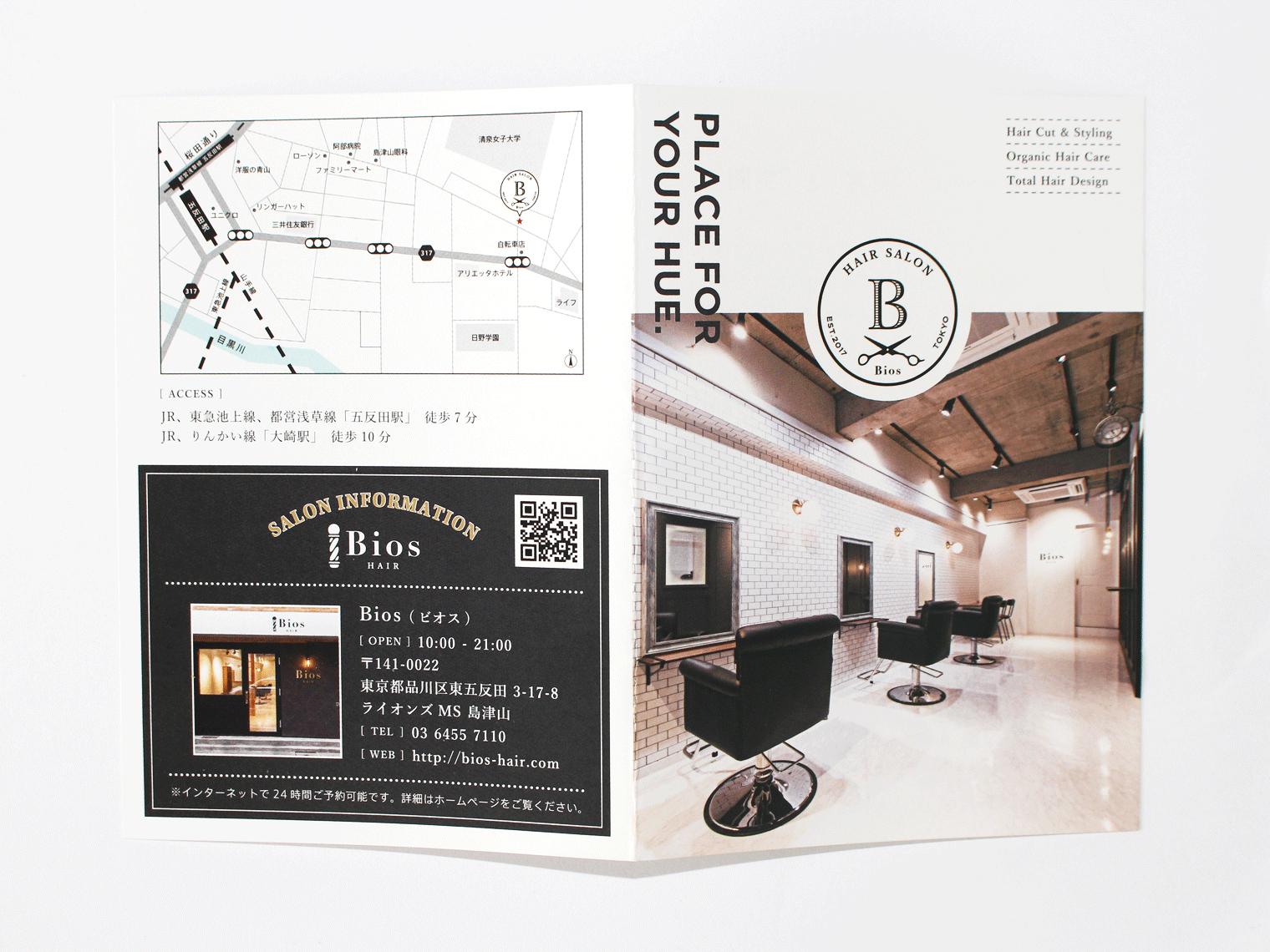 leaflet01