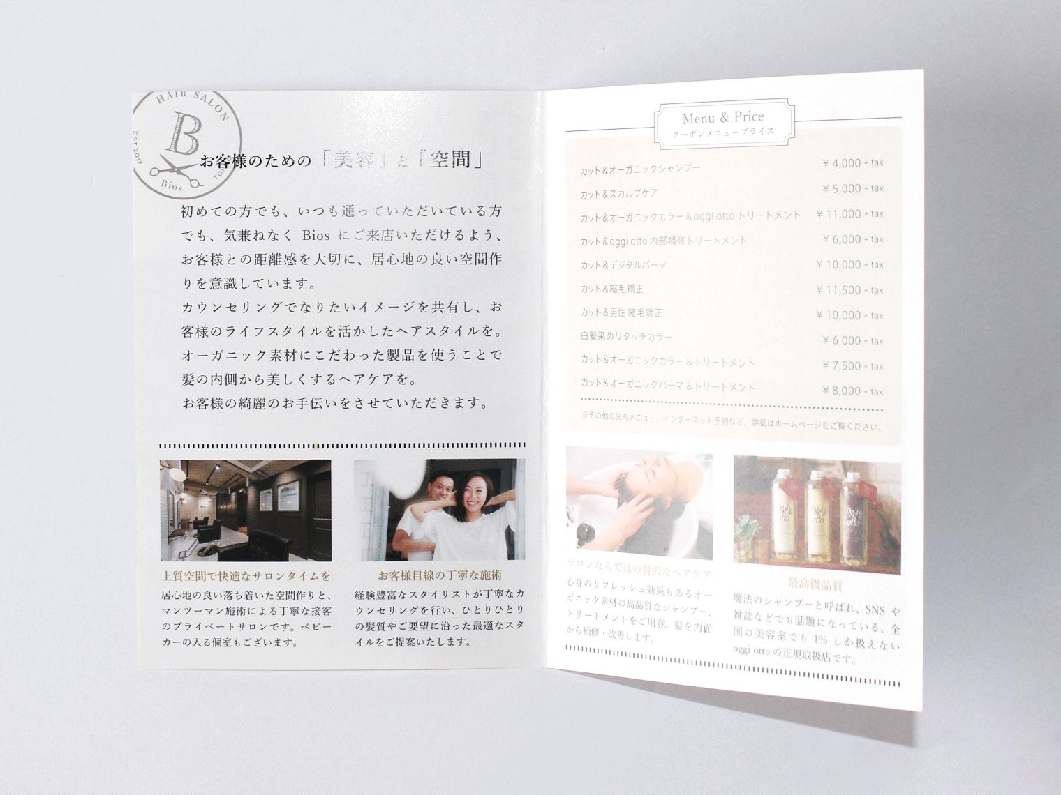 leaflet02